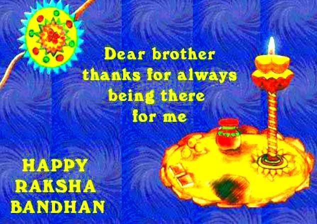 Happy Raksha Bandhan Images Pics
