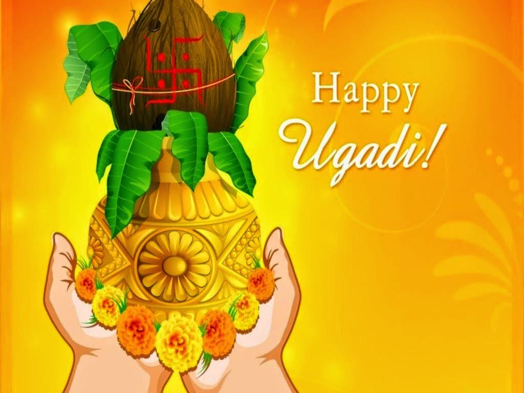 Ugadi Festival Hd Happy Ugadi HD Wallpapers