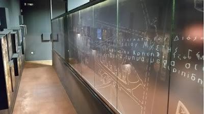 Ψηφιακό Κέντρο Αρχαιολογικής Πληροφόρησης στα Ανώγεια