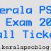 Download Sub Inspector Exam 2014 Hall Ticket