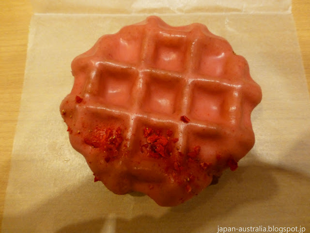 Waffnuts Strawberry