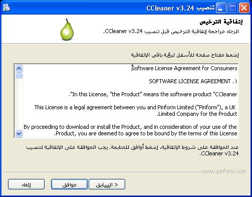 ����� ������ cCleaner setup v3.24 1850 ����� ����� ������ ��������� ���� ����� ������