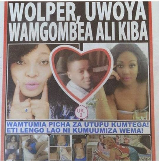 Gazeti Lamchafua Wolper na Uwoya eti Wanatuma Picha za Utupu Kwa Ali