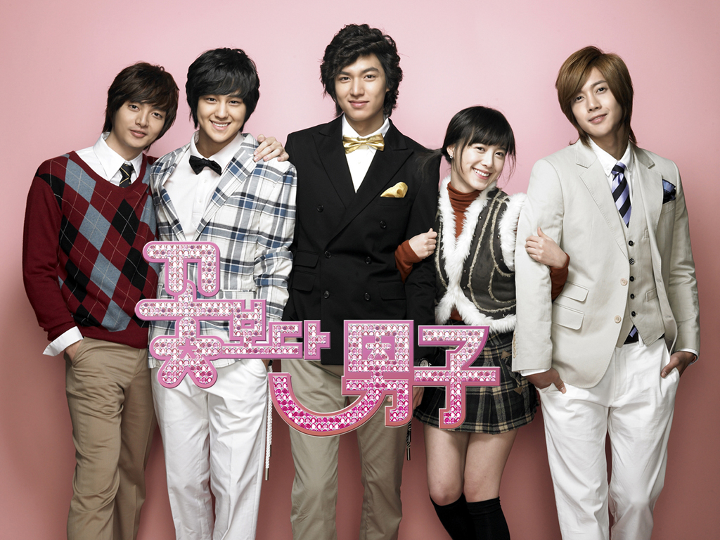 꽃보다 남자 boys over flowers also known as boys before flowers ...
