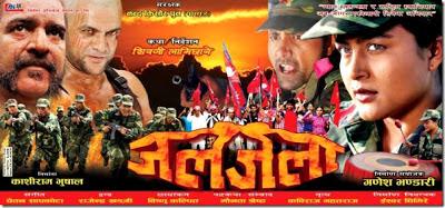 Jaljala Nepali Film Poster