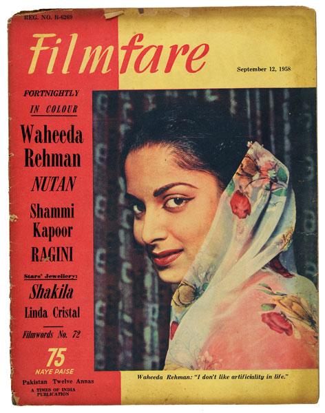 Waheeda Rehman Filmfare 1959