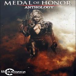 Medal-of-Honor-Anthology