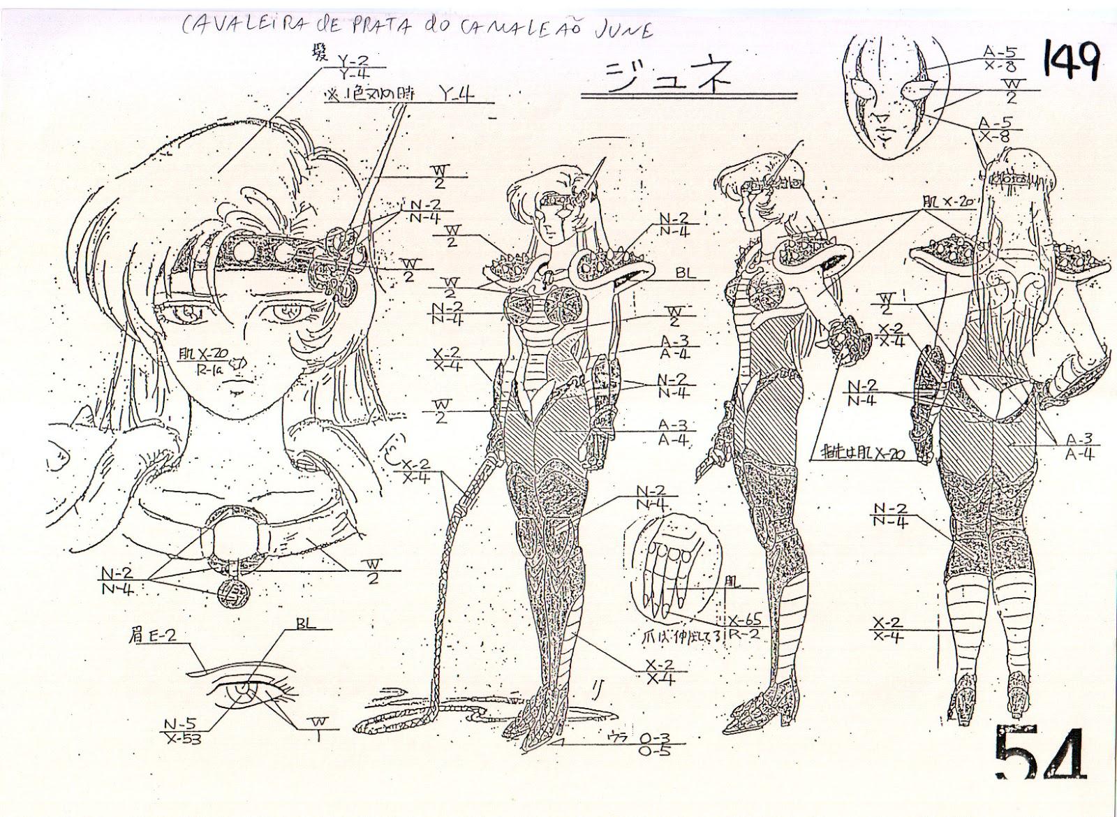 Saint_Seiya_Characters149.jpg