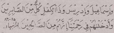 Surat Al Anbiyaa' ayat 85