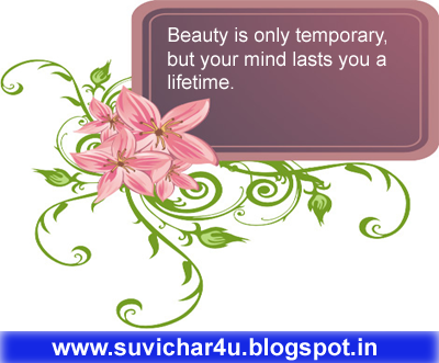 Beauty is only temporary...