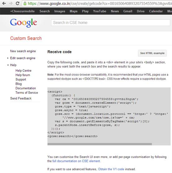 Google CSE get code