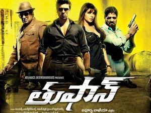 Toofan (2013) Mp3 Songs Free Download