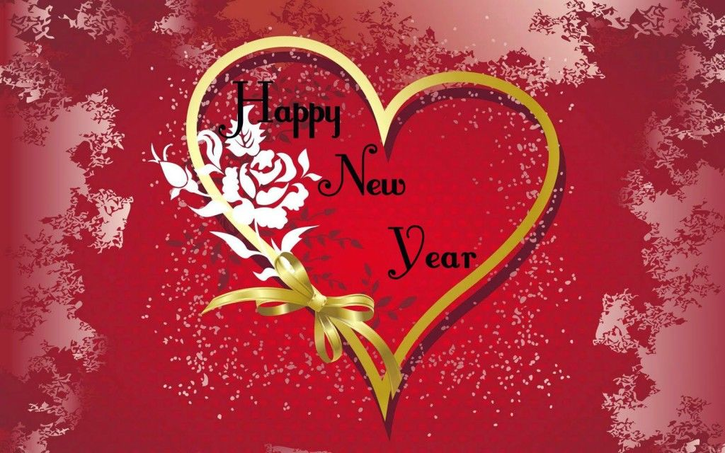 happy new year 2016 inside a heart wow
