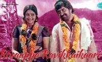 Rosaappo Ravikkaikaari | Tamil Movie Audio Jukebox