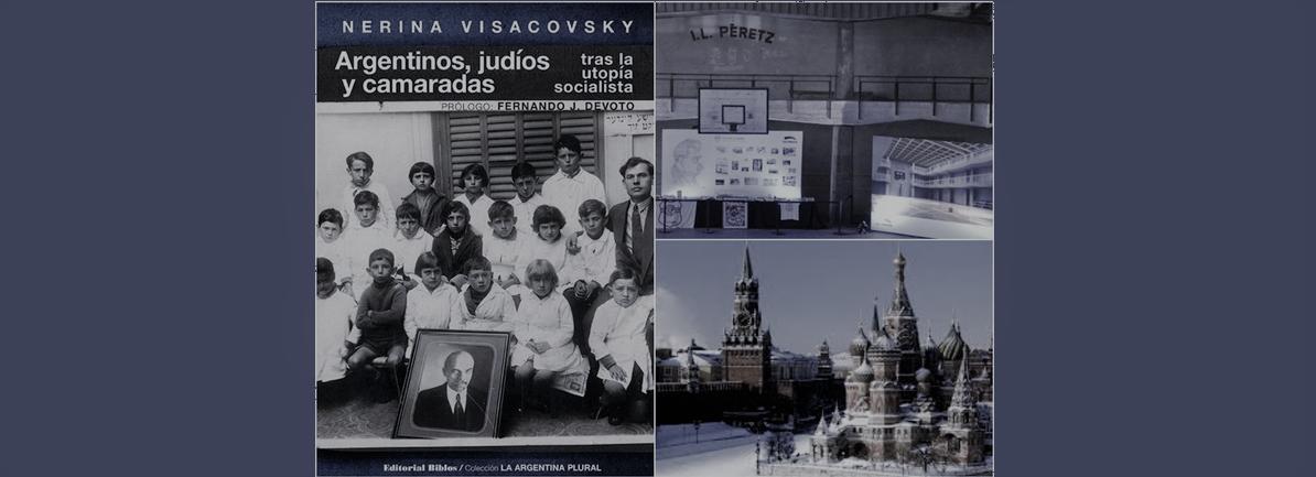 Argentinos, Judíos y Camaradas. Tras la utopía socialista.
