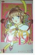 Komik Alice 19 by Watase Yuu Lengkap