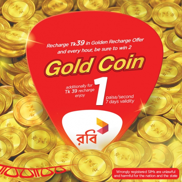 Robi Golden Recharge Offer