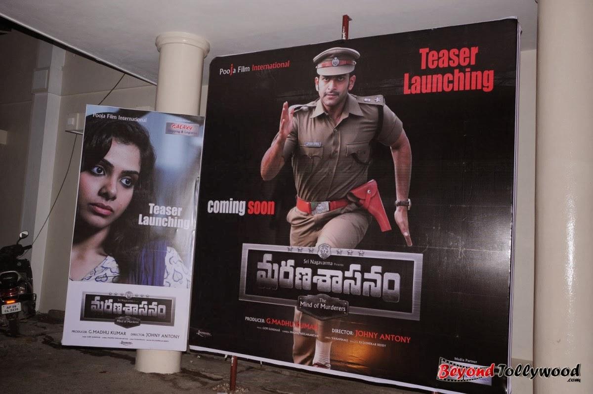 Marana Sasanam (2018) DVDRip Telugu (Line) Full Movie Watch Online Free