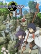 Log Horizon tập 2