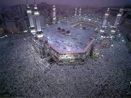 The top view of Makkah
