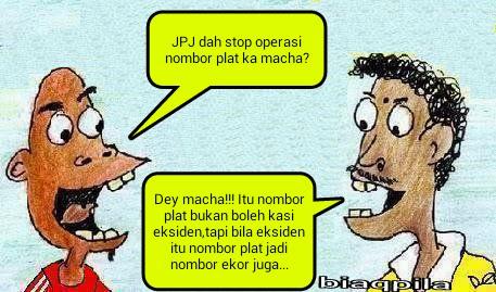 Dey Macha