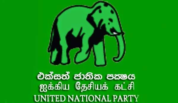 UNP calls for solidarity to give surge help
