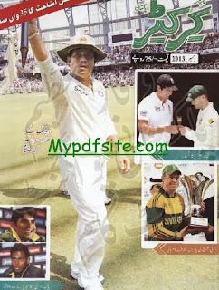 Cricketer December 2013