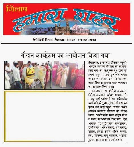 swatantra vidhyalaya 5801026, annasaheb dange ucch madhyamik vidyalaya,  5903011,  devdhnora swatantra kanishtha mahavidyalay,kalamb.