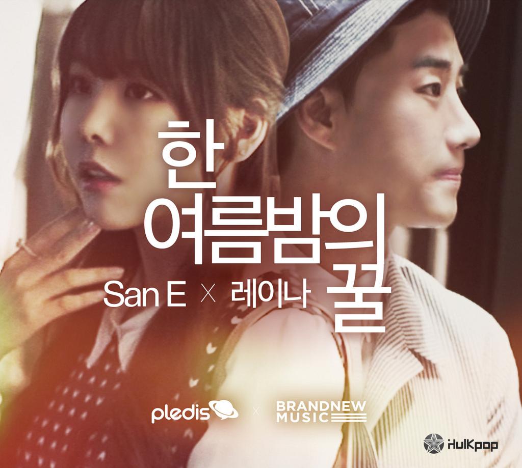 San E, Raina – A Midsummer Night's Sweetness – Single