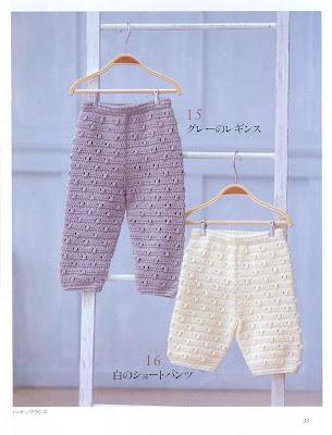 Crochet para bebê.
