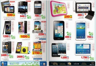 سعر هاتف سونى اكسبريا ميرو Sony Xperia Miro فى كارفور الامارات