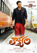 Loukyam movie wallpapers-thumbnail-6