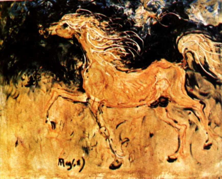 Affandi Painting Kuda Putih