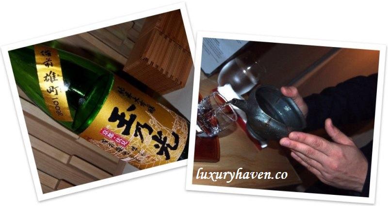 tamanohikari bizen omachi premium sake hashi japanese