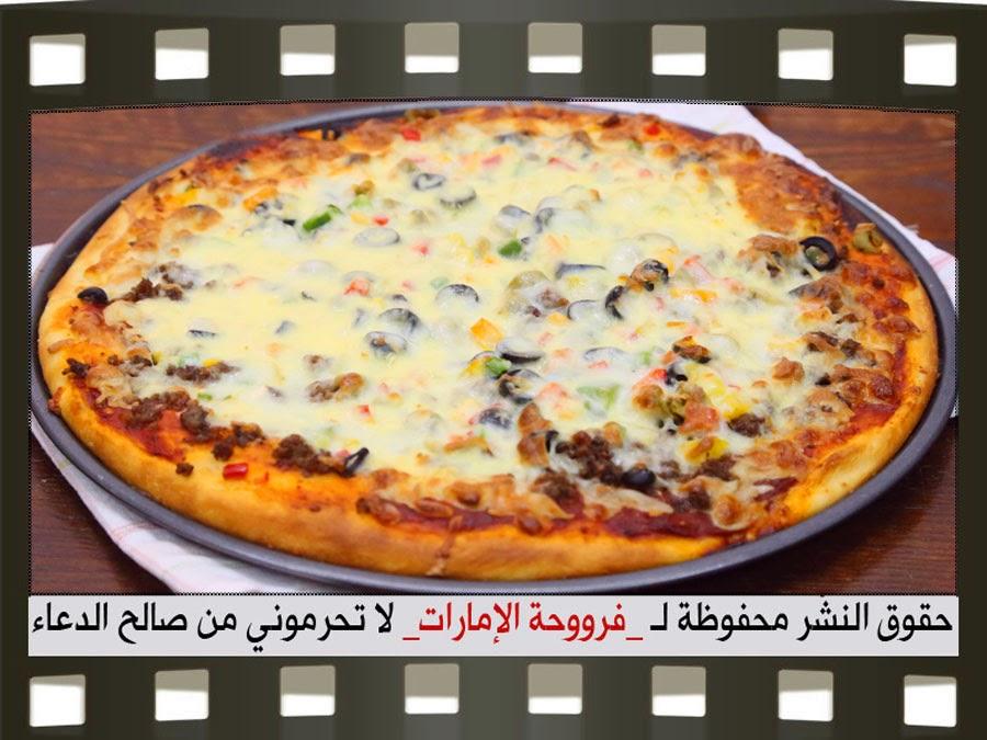 بيتزا مشكله سهلة بيتزا باللحم وبيتزا بالخضار وبيتزا بالجبن 39.jpg