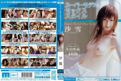 8ace891bfca822e79f70621c76945db7 [ MIBD065] Super Models Sex Style ( Sayuki )|Rape|Full Uncensored|Censored|Scandal Sex|Incenst|Fetfish|Interacial|Back Men|JavPlus.US