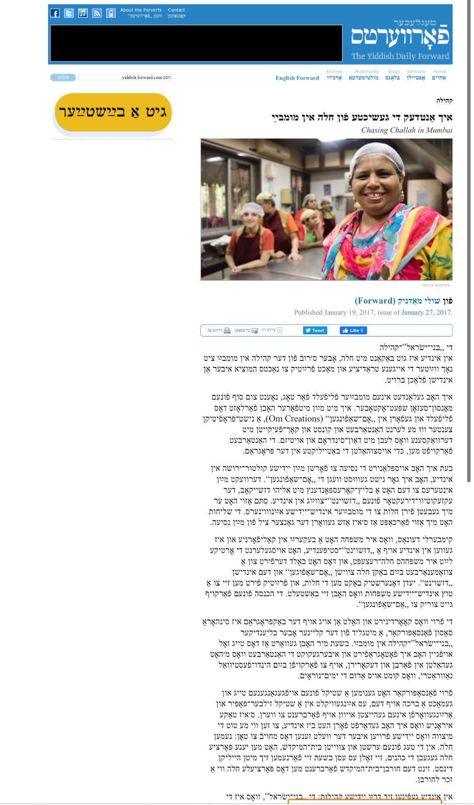 'Chasing Challah in Mumbai' Translated to Yiddish
