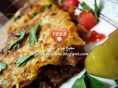 Roqaaq: Egyptain Beef Pastry Bake صينية الرقاق باللحمة المفرومة