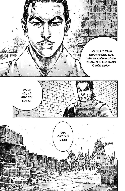 Hỏa Phụng Liêu Nguyên Chap 493 - Trang 8