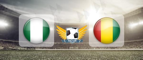 غينيا ونيجيريا بث مباشر