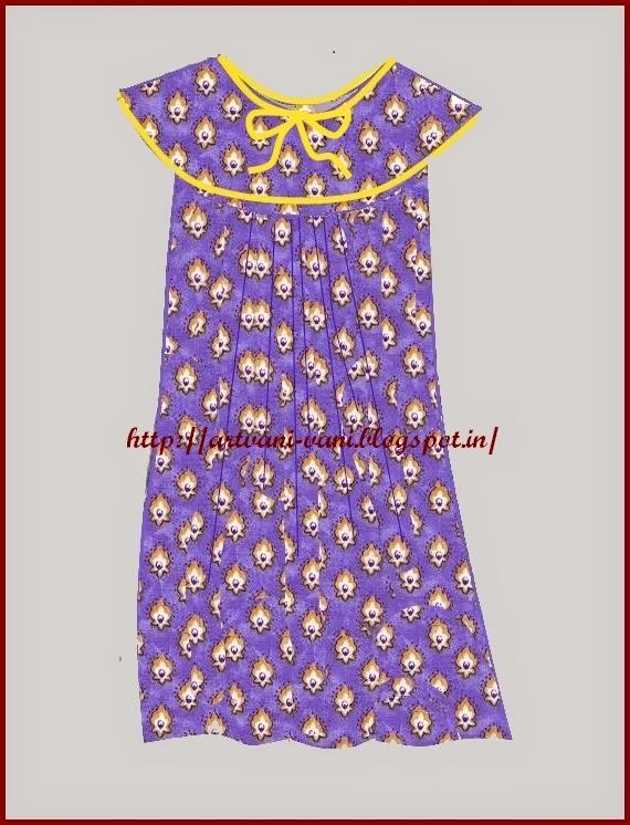 http://1.bp.blogspot.com/-INXLFxzv5mo/U3DQQJBB15I/AAAAAAAAEBw/4RMVBUz_wuY/s1600/nifht+dress+style+2.jpg
