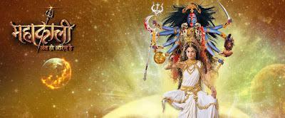 Mahakali 2017 Hindi Episode 30 HDTV 480p 200mb
