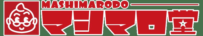 マシマロ堂 ブログ