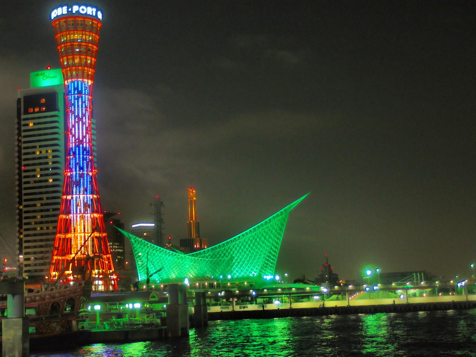 Kobe Tower  Joshua Hideki
