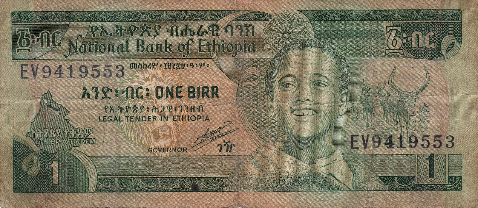 Forex exchange rate ethiopia