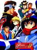 Cyber Formula Double One Subtitle Indonesia