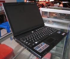jual laptop bekas byon m31w