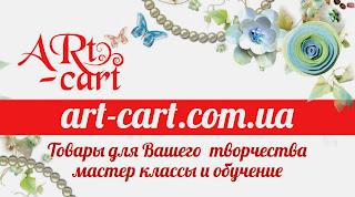 ART-CARТ
