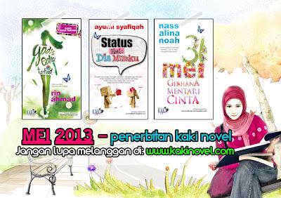 Buah Novel Istimewa Terbitan Kaki Novel Sempena PBAKL 2013