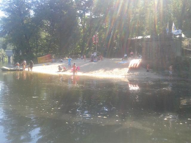 Praia Fluvial de Sever do Vouga